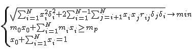 Модель портфеля Джеймса Тобина и оценка стоимости активов CAPM